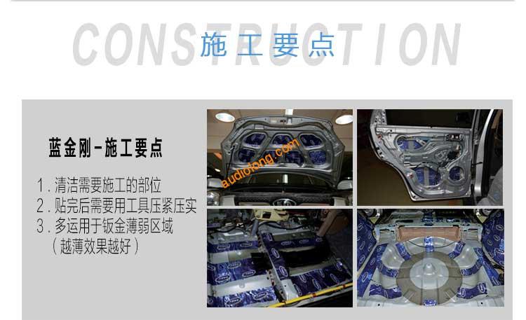 蓝金刚_09.jpg