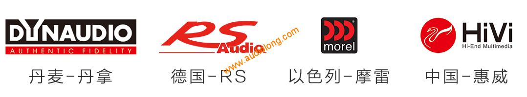 搭配改装-logo.png