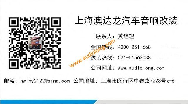 上海澳达龙二维码.jpg