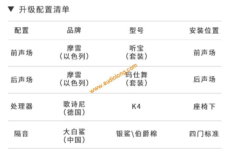 20190106奔驰威霆.jpg